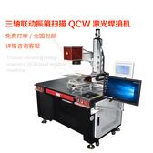 大粤激光大功率激光焊接机,安阳自动焊接机全自动焊接必威电竞在线质量可靠