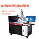 連續光纖激光焊接機圖