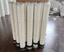金泰環保濾桶,株洲工業粉塵除塵濾筒3290