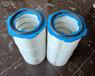许昌阻燃除尘滤筒厂家报价,除尘滤芯