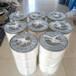 金泰環保濾桶,張家口六耳快拆式除塵濾筒3290
