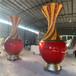 玻璃鋼園林雕塑玻璃鋼廚師雕塑玻璃鋼雪糕雕塑廠家