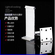 天门销售铝镁锰板固定支座图片