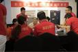 襄樊文物鑒定中心