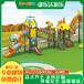 深圳小區設施非標兒童滑梯生產廠家