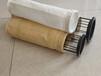 淄博p84除塵布袋更換安裝,除塵濾袋