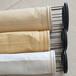 廣州耐高溫除塵布袋生產廠家,除塵濾袋