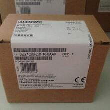 西门子ET200SPPLC-实体销售供应现货-6ES71556AA000BN0图片