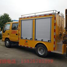 五十铃移动式发电车,宁波移动电源车质量可靠图片