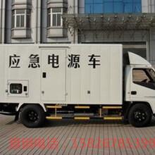 自贡50KW抢险救援车图片