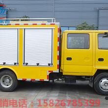北辰移动电源车款式齐全,应急电源车图片