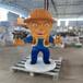 肇慶玻璃鋼植物雕塑廠-益恒雕塑