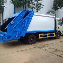延邊壓縮垃圾車價格 10噸壓縮垃圾車生產廠家