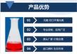 菲特斯鋁材鋸切油,臺州供應微量潤滑油批發代理