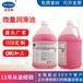 揚州環保微量潤滑油齒輪加工鋸切油