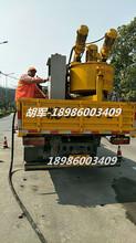武漢高早強隧道注漿料抗折數據圖片