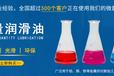 菲特斯鋁材鋸切油,揚州環保微量潤滑油可量身定制
