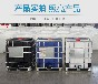 重慶塑料噸桶信譽保證,方形噸桶