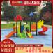 熱賣現貨幼兒園兒童兒童滑梯防腐木兒童組合滑梯生產加工,不銹鋼滑梯定制滑梯非標滑梯