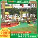 新佳豪組合滑梯,惠州幼兒園組合非標兒童滑梯滑滑梯批發