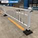 運城城市道路隔離欄桿道路隔離護欄廠家