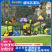 深圳蜂巢游樂非標兒童滑梯生產廠家,滑滑梯