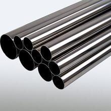 不锈钢管-技术好的不锈钢圆管-不锈钢圆管批发图片