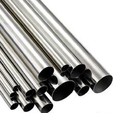 304钢管-齐全的不锈钢圆管-点击索取资料图片