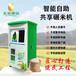 淮北社區自動碾米機