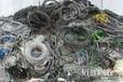 電腦回收高價廢金屬回收歡迎前來咨詢
