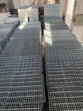 徐州鍍鋅鋼格板廠歡迎來電咨詢圖片