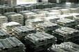 廢銅回收金屬回收報價歡迎來電了解