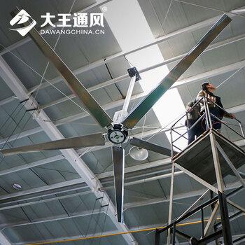 臨沂傳統大吊扇免費上門設計降溫方案