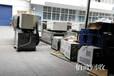 空調回收辦公電器回收批發點擊索取資料