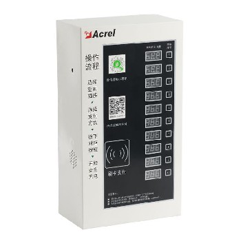 扫码智能充电站费用-空载保护