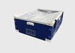 珠海中空板周轉箱定制重慶汽配箱生產
