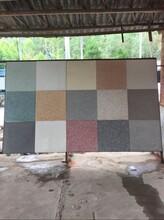 平頂山防靜電水磨石預制板設計合理,水磨石磚圖片