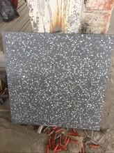 浩石水磨石砖,湘潭防静电水磨石预制板质量可靠图片