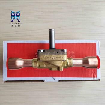 丹佛斯EVR40常闭电磁阀42mm焊接伺服式
