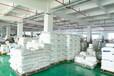 甘肅沖孔袋生產深圳白色膠袋廠家