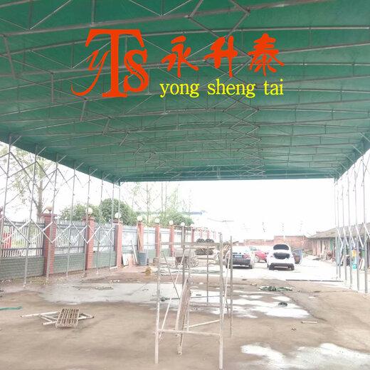 重慶大型活動雨棚移動雨蓬廠家