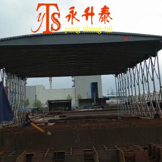 成都大型移動伸縮雨棚活動推拉雨棚廠家定做