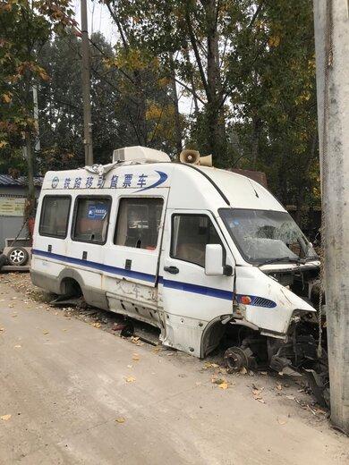 大巴車報廢汽車回收-報廢拆解廢舊車輛