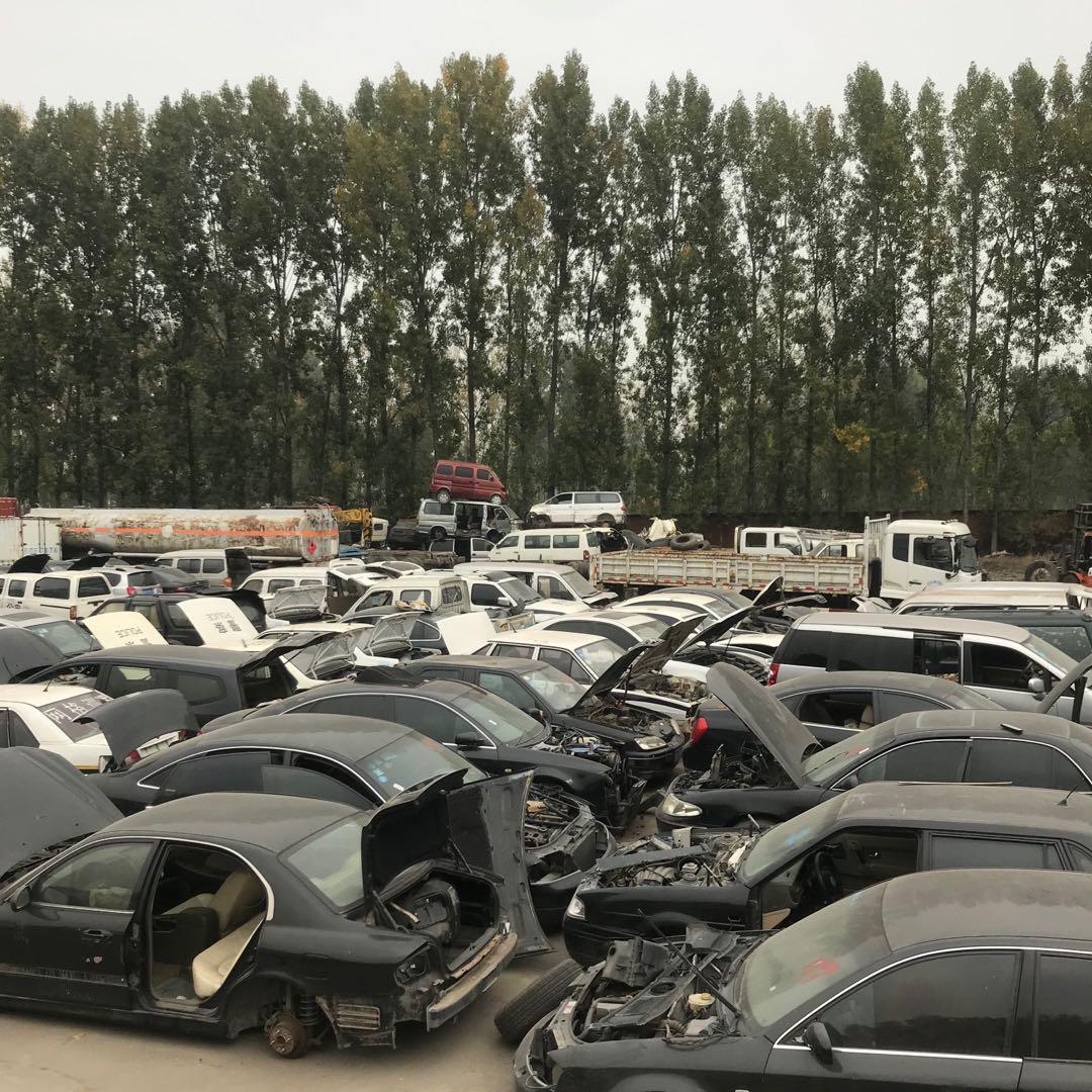 大型報廢車回收