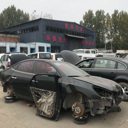 清豐縣正規報廢車輛回收