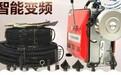 北京馬桶疏通廁所疏通、各種管道疏通清洗、不通不收費