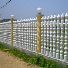 平度供应花瓶柱、宝瓶柱围栏价格实惠,艺术围栏图片