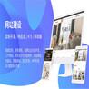 纸管机械广告宣传推广性能可靠,朋友圈广告推广