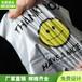 常德塑料包裝袋生產廠家-專致于包裝袋的研發制造
