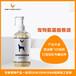 湖南隆飞尔动物药业有限公司宠物泡泡慕斯,天津宠物氨基酸香波量大从优